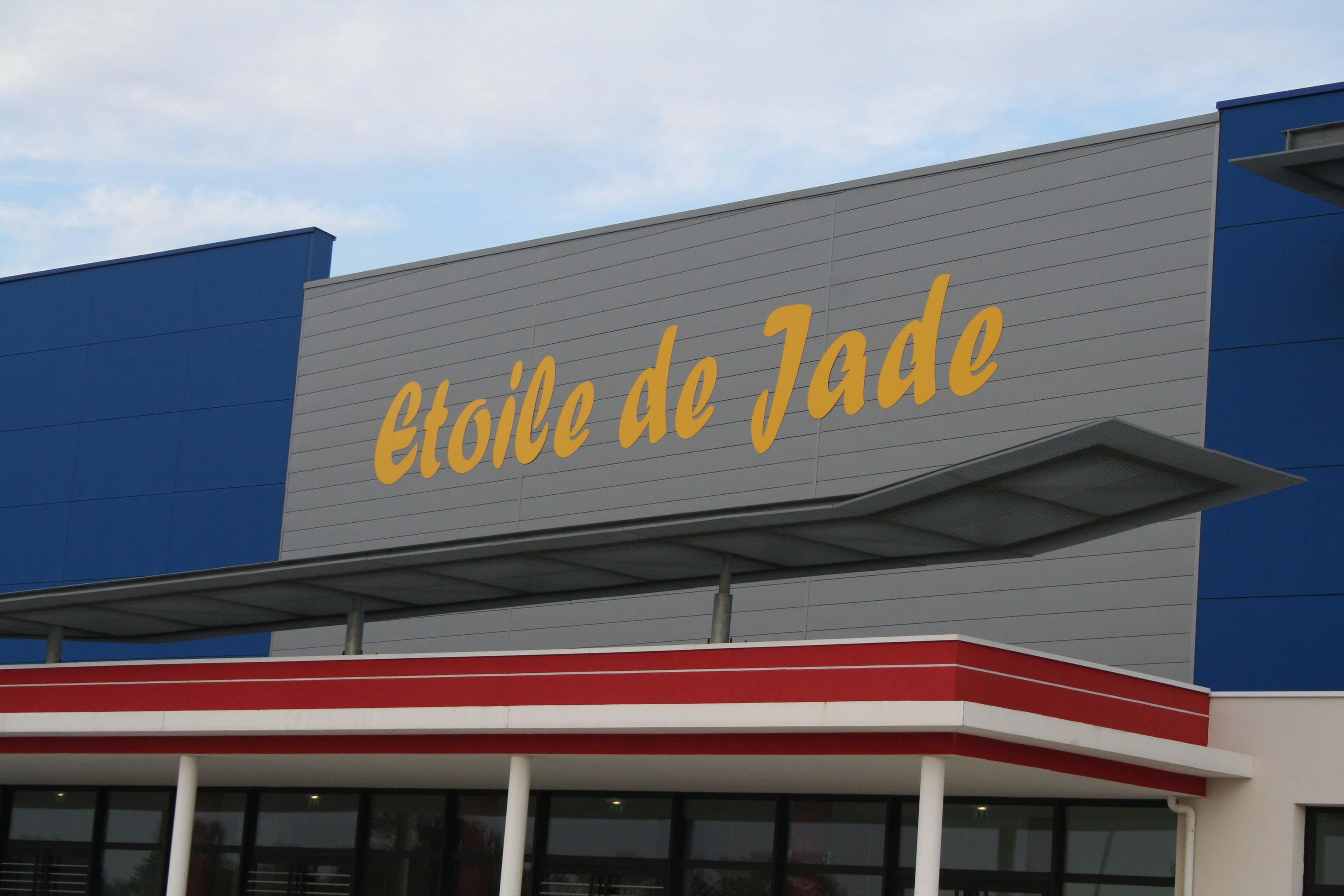 SALLE ÉTOILE DE JADE©